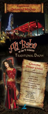 Oriental Nights and Dhow Cruise every Thursday night